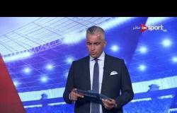 اتحاد الكرة يتلقى عرضاً لتطبيق تقنية VAR مقابل مليون دولار