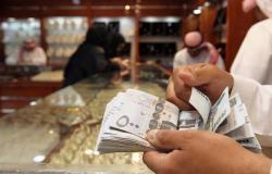 محصلة سلبية لشركات قطاع الخدمات الاستهلاكية السعودي بالربع الثاني