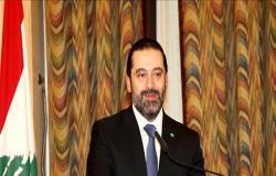 الحريري لبومبيو: سنتابع مفاوضات ترسيم الحدود مع إسرائيل
