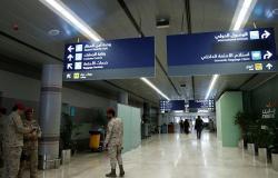 أزمة في النظام الإلكتروني لجوازات النساء في السعودية
