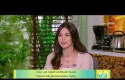 8 الصبح -  د.محمد جريشة يتحدث عن أهيمة الأسعافات الاولية في الحوداث لـ  الكسور والصدمات