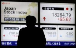 """انخفاض """"نيكي"""" الياباني بالختام مع ترقب التطورات الاقتصادية العالمية"""