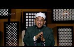 برنامج لعلهم يفقهون - حلقة الأربعاء مع (رمضان عبد المعز) 21/8/2019 - الحلقة الكاملة