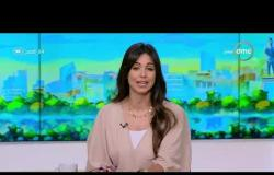 8 الصبح - حلقة الأربعاء مع اَية جمال الدين 21/8/2019 - الحلقة الكاملة