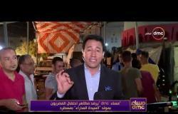 """مساء dmc - المصريون يحتفلون بمولد """"السيدة العذراء"""""""