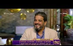 مساء dmc - د. مدحت عبد الهادي : السوشيال ميديا أدت إلي كارثة في العلاقة بين الزوجين