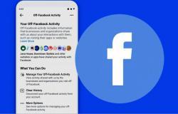 كيفية استخدام أداة الخصوصية الجديدة في فيسبوك للتحكم في بياناتك