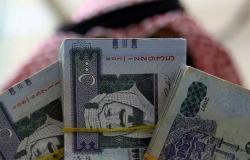 المالية السعودية تغلق طرح أغسطس من برنامج الصكوك المحلية