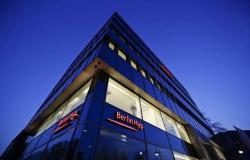 مصرف ألماني يطرح سندات مدعومة بالرهن العقاري بعائد سالب قياسي