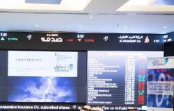 سوق الأسهم السعودية يتراجع 0.4% بمستهل التعاملات