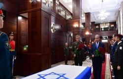 كشف تفاصيل جديدة عن تسليم رفات الجندي الإسرائيلي بسوريا