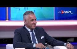 عمر الجيار يتحدث عن طموحاته بعد الفوز بكأس العالم لكرة اليد للناشئين