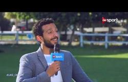 محمد رشوان يتحدث عن أبرز ما حدث خلال مسيرته الرياضية.. وكواليس مباراته مع بطل اليابان