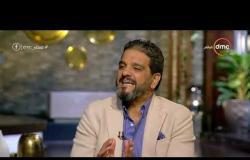 مساء dmc - د. مدحت عبد الهادي يتحدث عن أسباب المشاكل بين الزوجين في اجازة الصيف