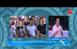 #اللعيب| طارق يحيى: إمام عاشور سيكون من نجوم الزمالك في الفترة القادمة