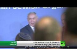 نتنياهو: نعمل ضد إيران في سوريا والعراق
