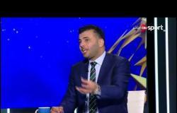 تعليق عماد متعب على إمكانية عودة كارتيرون لتدريب الأهلي