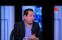 """د. إيهاب الدسوقي رئيس قسم الاقتصاد بأكاديمية السادات يشرح ببساطة مفهوم """"انخفاض سعر الفائدة"""""""