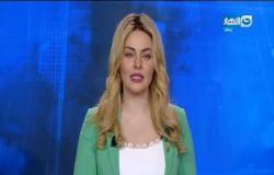 موجز الاخبار| الرئيس السيسى يستقبل مدير منظمة الصحة العالمية