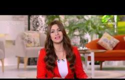 8 الصبح - حلقة الجمعة مع (هبة ماهر ) 23/8/2019 - الحلقة الكاملة
