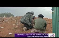 الأخبار - الجيش الليبي يصد هجمات للميليشيات التابعة لحكومة الوفاق ويكبدها خسائر كبيرة