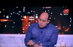 #اللعيب| طارق يحيى: أوناجم لاعب متكامل ويتميز بالسرعة والفاعلية أمام المرمى