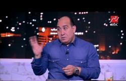 طارق يحيى لـ #اللعيب: خروج #الأهلي من كأس مصر يسهل من تتويج #الزمالك باللقب
