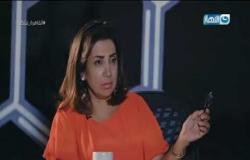القاهرة تبتكر | مشروع ممتاز من المتسابق اسماعيل محمد يناقش فيه لجنة التحكيم
