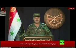 الجيش السوري يعلن استعادة السيطرة على مدينة خان شيخون وعدد من البلدات شمال حماة