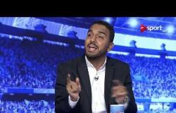 محمد عراقي: جروس مدرب عادي ولاسارتي مدرب سيء ولو استمر مكنش هيكسب دوري الأبطال