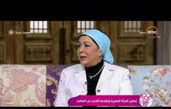 """السفيرة عزيزة- رأي """"ماجدة محمود"""" عن اختلاف السيدة المصرية عن باقي السيدات"""