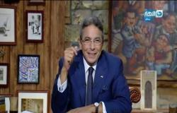 باب الخلق | أشعار الحلاج يلقيها محمود سعد