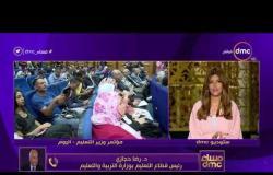 """مساء dmc - د. رضا حجازي : سيتم إجراء امتحانين لطلاب """"ثانية ثانوي"""""""