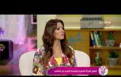 """السفيرة عزيزة - """"ماجدة محمود"""" توضح سبل تمكين المرأة"""