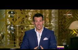 برنامج مساء dmc - حلقة الجمعة مع (رامي رضوان) 23/8/2019 - الحلقة الكاملة