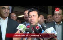 ( #الحكاية ) في استقبال منتخب مصر لليد للناشئين أبطال العالم بمطار القاهرة