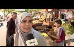 مساء dmc - أسعار السلع الغذائية .. بين جهود الدولة للتخفيض و آليات الرقابة علي الأسواق