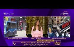 د. خالد قاسم : إصدار اللائحة التنفيذية لقانون المحال العامة خلال 6 شهور من إقرار الرئيس للقانون