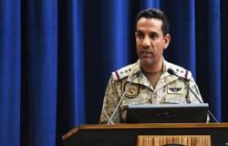 """قوات التحالف تسقط طائرات """"مسيرة"""" باتجاه السعودية"""