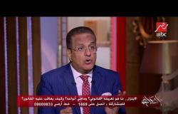 اللواء. محمود الرشيدي مساعد وزير الداخلية الأسبق: هناك توقع بزيادة نسبة الجرائم الإلكترونية