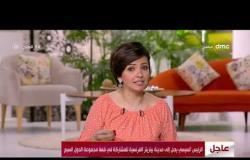 8 الصبح -محافظ الجيزة: تدشين منظومة معلوماتية متكاملة بالتعاون مع وزارة التخطيط