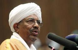 بدء الجلسة الثانية لمحاكمة عمر البشير بتهم فساد