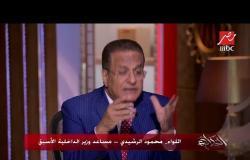 مساعد وزير الداخلية الأسبق: لم ولن ينجح المبتز في الجريمة إلا بمساعدة المجني عليه