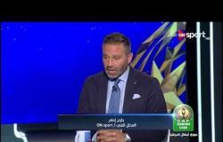 """حازم إمام: المدير الفني الجديد للزمالك """"ميتشو"""" كلامه عن النادي يحبب الناس فيه بسرعة"""