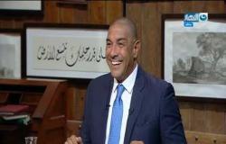 باب الخلق | لقاء الدكتور عمرو يسري - حلقة الأحد 25 اغسطس 2019 | الرهاب الاجتماعي