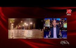 عمرو أديب : سعيد بلمسات محافظ دمياط والتي طورت المحافظة للأفضل