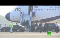 محمد جواد ظريف يغادر بياريتس الفرنسية بعد لقائه مسؤولين على هامش قمة  G7