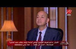 #الحكاية | النائب أحمد بدوي يشرح عقوبات الابتزاز في القانون المصري