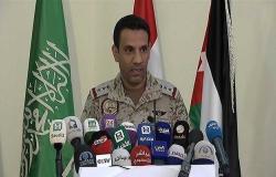 قوات التحالف تُدمر 6صواريخ بالستية أطلقتها المليشيا الحوثية تجاه السعودية