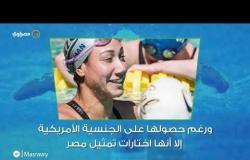 """السباحة المصرية فريدة عثمان """"فراشة من ذهب"""""""
